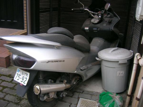 放置不動バイク(ホンダ・フォルツァ)の無料回収
