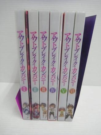 アウトブレイク・カンパニー Blu-ray 全6巻