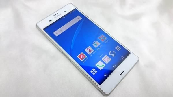 SONY SO-01G XPERIA