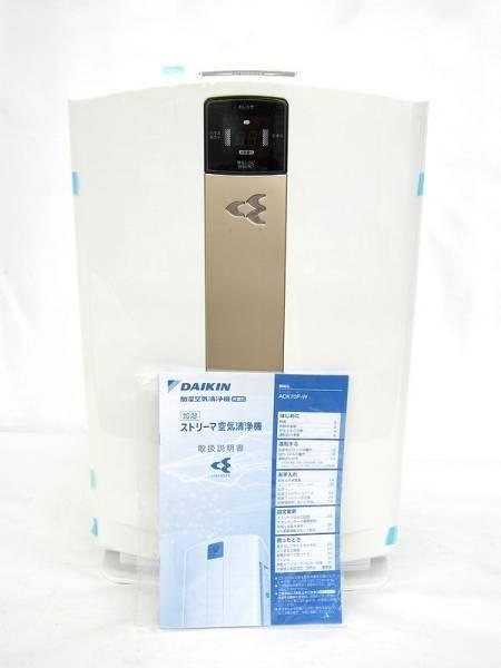 ダイキン 空気清浄機 ACK70P-W