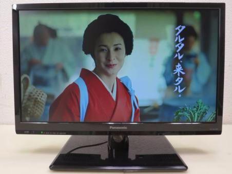 パナソニック 液晶テレビ TH-19C300