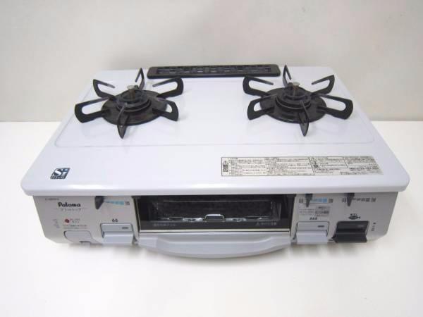パロマ ガスコンロ IC-N800V